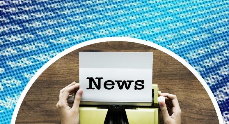 互联网新闻信息服务管理规定