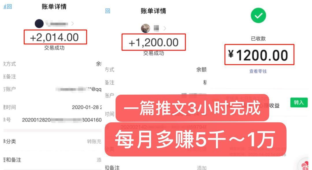 18堂《网上卖货赚钱课》,教你写出爆款吸金文案,每月多赚5000+!8年资深文案亲授,4.5万学员推荐